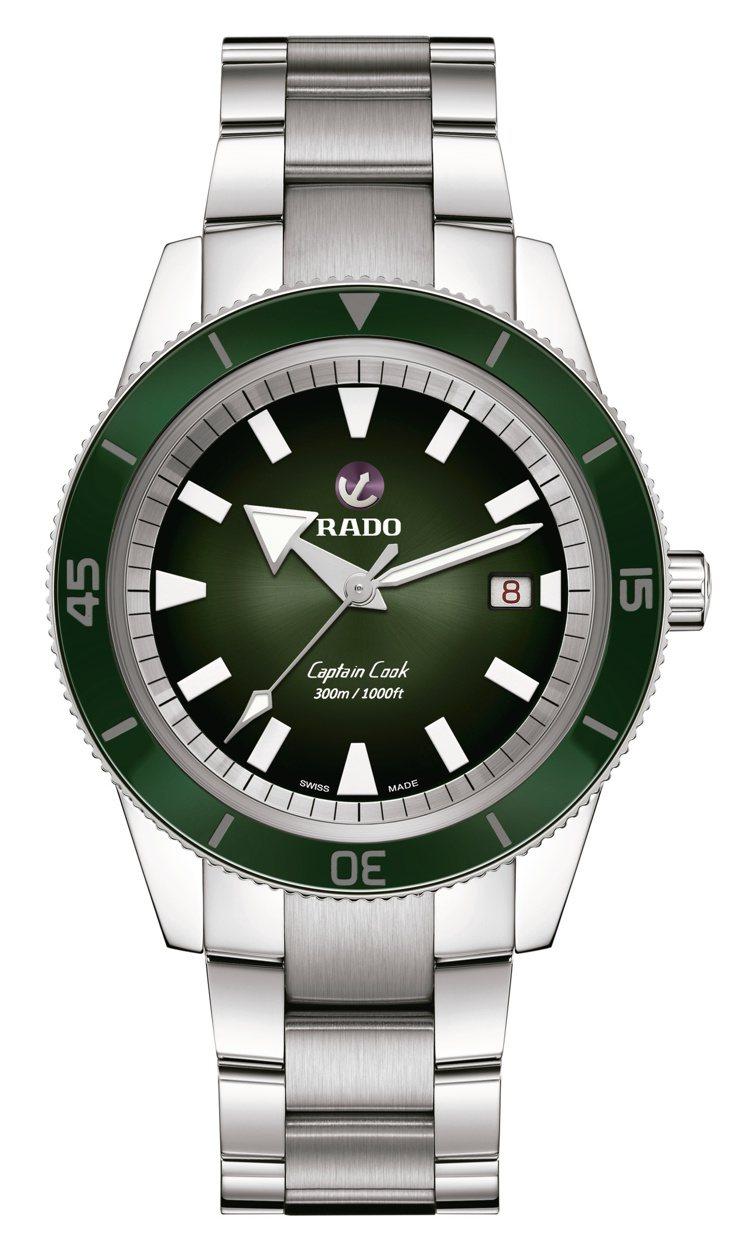 雷達表庫克船長300米復刻腕表,不鏽鋼表殼、表鍊,搭配綠色陶瓷表圈,約64,90...