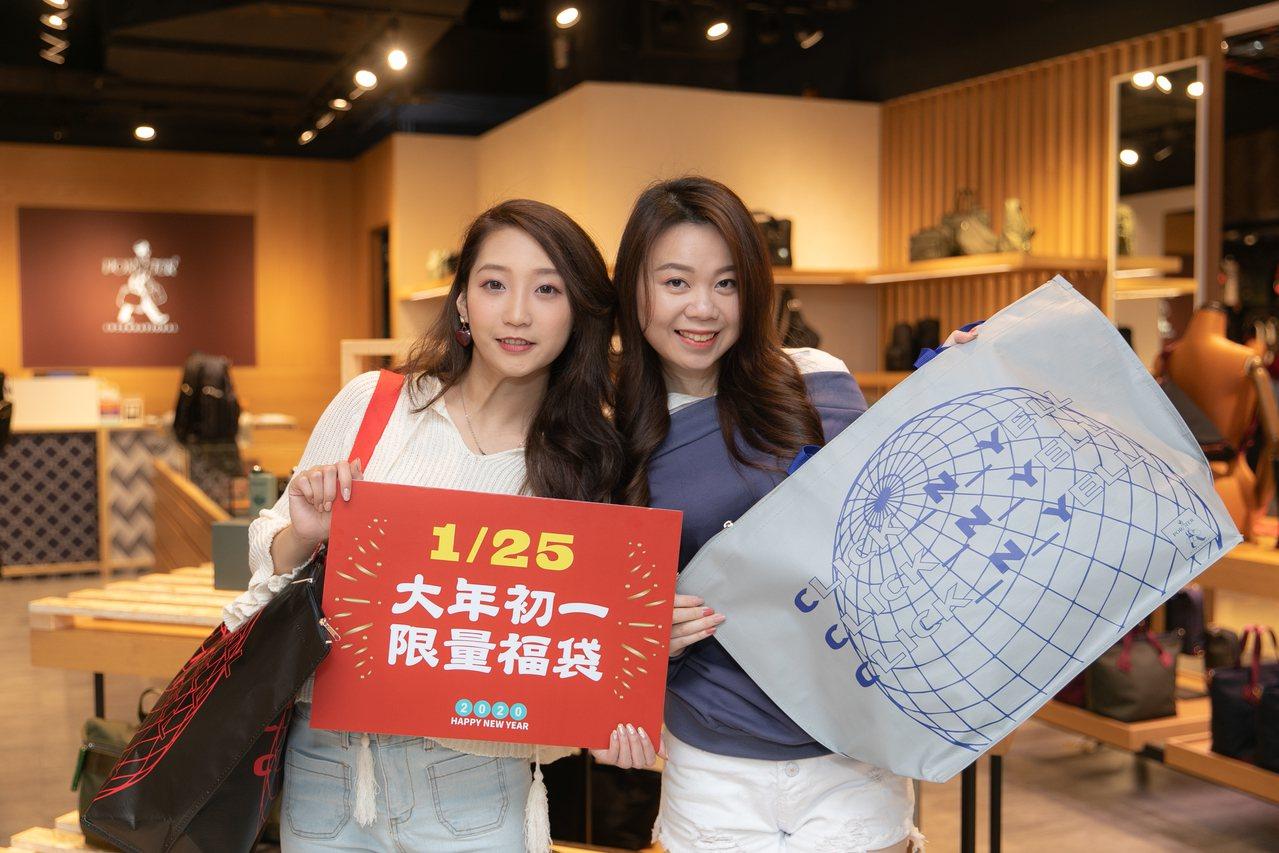 大江購物中心企劃部經理楊若琳表示,春節期間購物中心首先登場的是1月25日大年初一...
