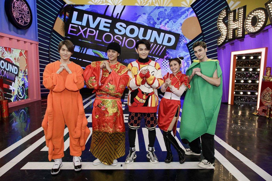 八大「娛樂百分百」日前錄除夕特別節目「鼠運亨通迎新春」。圖/八大提供