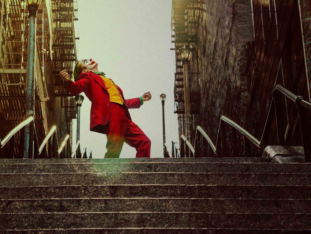 「小丑」入圍11項最多。圖/華納提供