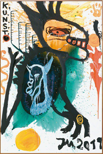 Jonathan Meese,「DOC GESCHWELLO IS BACK!」...