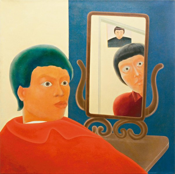 陳昭宏Chen Hilo,「Self Portrait and Mirrors」...