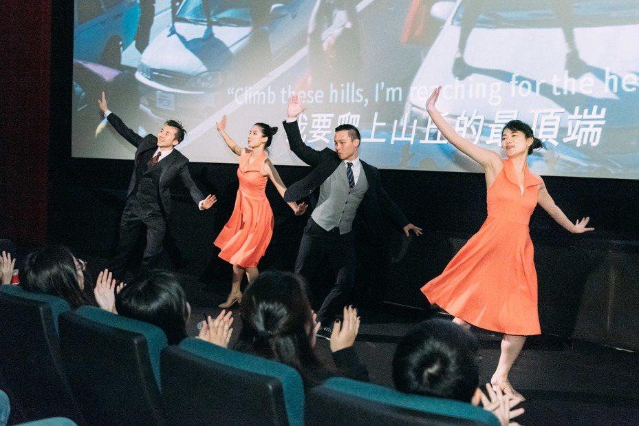 金馬奇幻影展今年4月首度在台中登場,獨家K歌場可以邊看電影邊唱主題曲,還有舞者、演員現身與觀眾互動。 圖/金馬影展執委會提供
