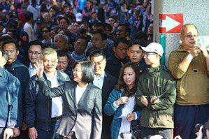 聯合報社論╱蔡總統須直面六百多萬人民的失望