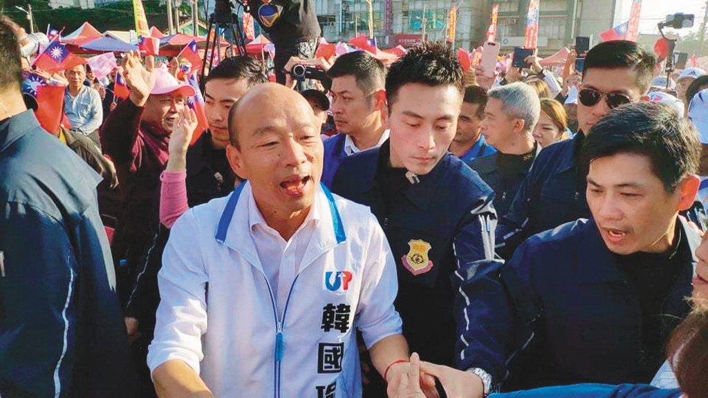 這次選舉,因為韓國瑜(中)宣布「蓋牌」,導致後期民調遭到干擾,莫測高深。圖/聯合...