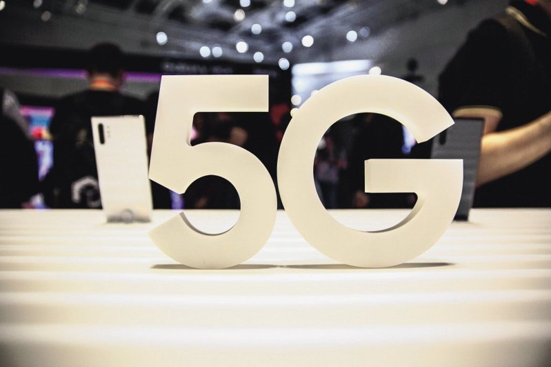 5G頻譜第一階段競標稍早結束。歐新社