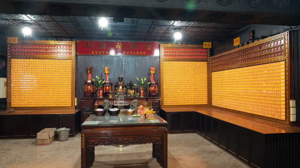 金山財神廟的文財神燈。 圖/金山財神廟提供