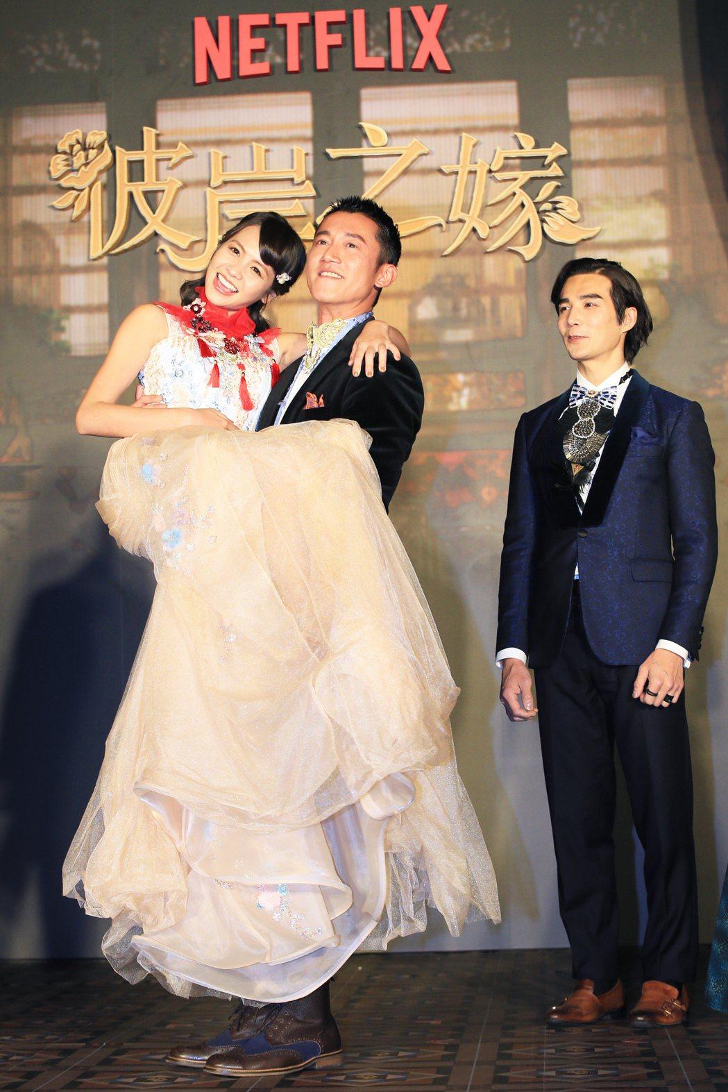 華語原創影集「彼岸之嫁」主要演員吳慷仁(中)抱起黃姵嘉(左)。記者潘俊宏/攝影