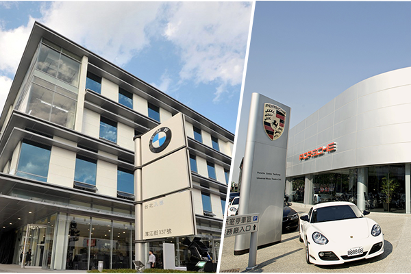 BMW與保時捷經銷商汎德永業 最快第二季掛牌上市