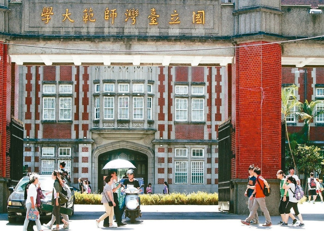 台灣師範大學將花6億元在市區興建有308床的「華語國際學舍」,預計2024年啟用...