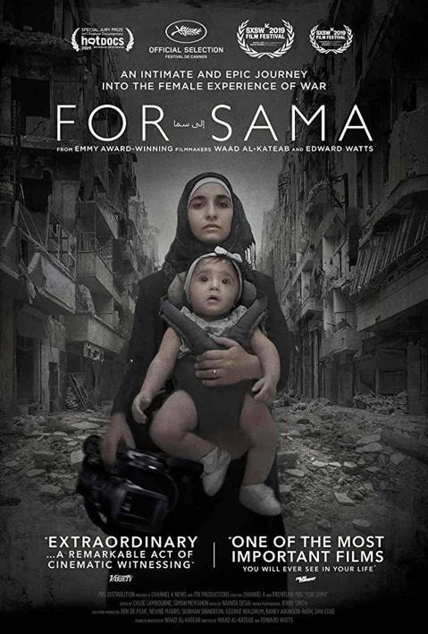第92屆奧斯卡金像獎入圍名單公布,本屆最佳紀錄片入圍作品中,敘利亞情勢獲高度關注,共有2部相關作品入圍,其中「親愛的莎瑪」從去年坎城影展開始獲獎連連,聲勢最旺。第92屆奧斯卡昨晚揭曉入圍名單,本屆最...