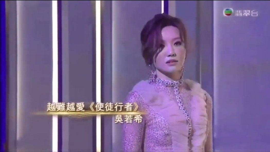 吳若希在台上演唱時,出現疑似激凸畫面。 圖/擷自Youtube