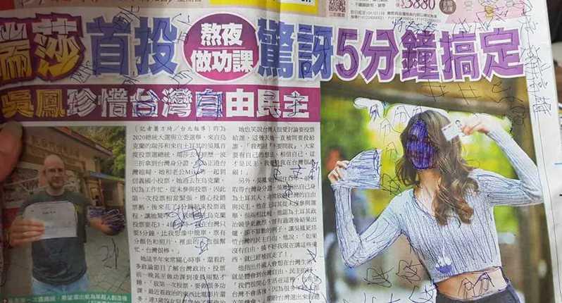 網友家中報紙佈滿媽媽講電話的痕跡。 圖/翻攝自爆廢公社