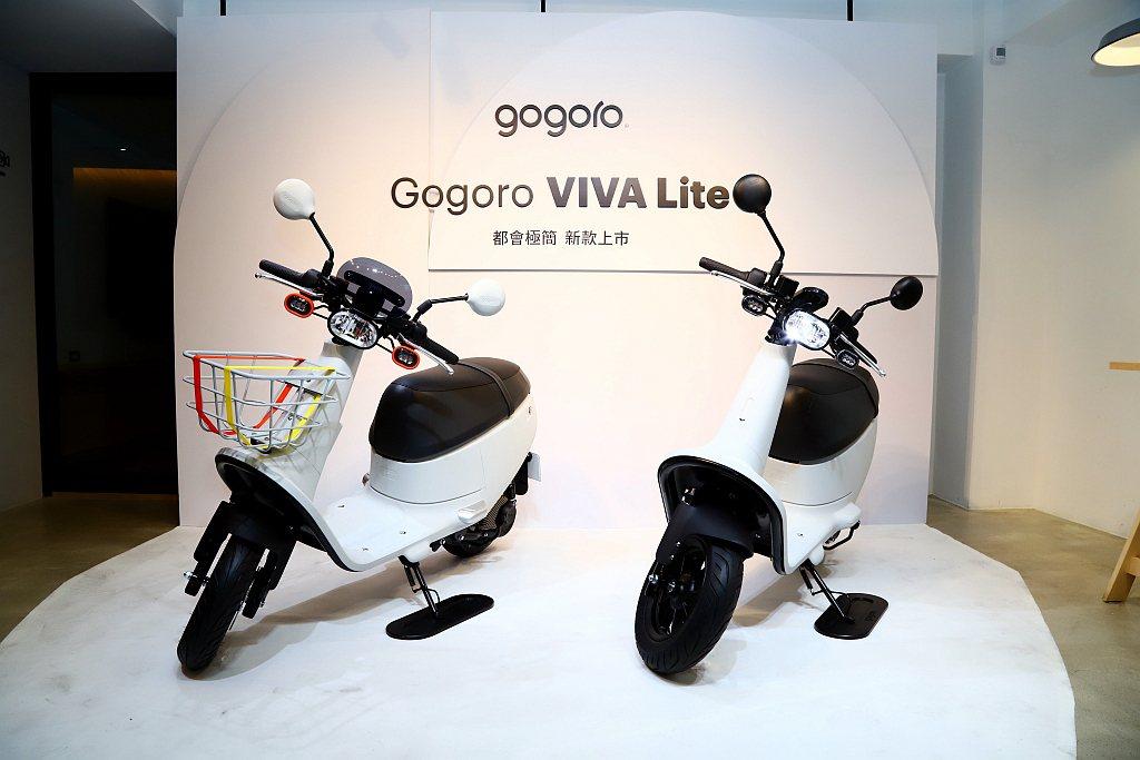 Gogoro宣布推出售價更便宜的VIVA Lite輕型電動機車。 記者張振群/攝...