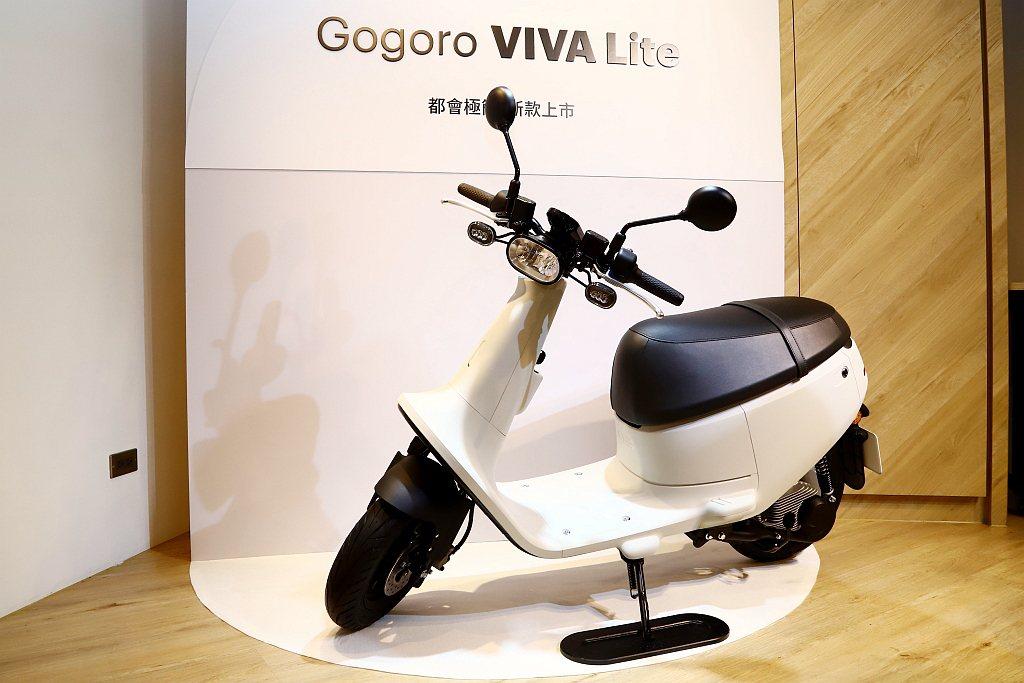 以花蓮縣為例Gogoro VIVA Lite例扣除所有補助只要32,480元,比...