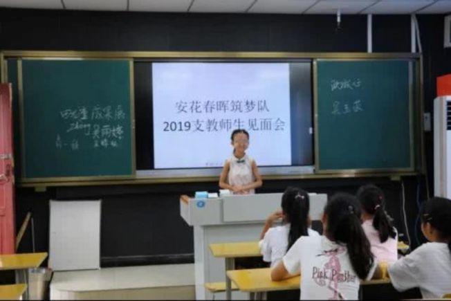 吳花燕曾是天真活潑的小女孩。圖/取自北京青年報