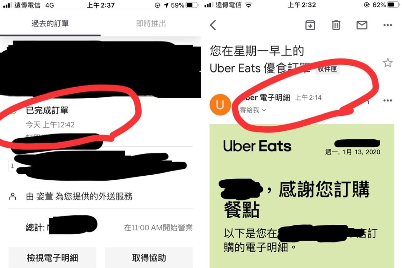 痴等1.5小時!訂UberEats遇兩女一男單車「慢送」 網傻眼:郊遊嗎?