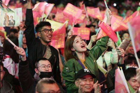 林邑軒/破天荒817萬票背後:2020大選的大結構與小事件