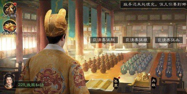 極品明皇帝的美術做得非常好,可惜成績普通