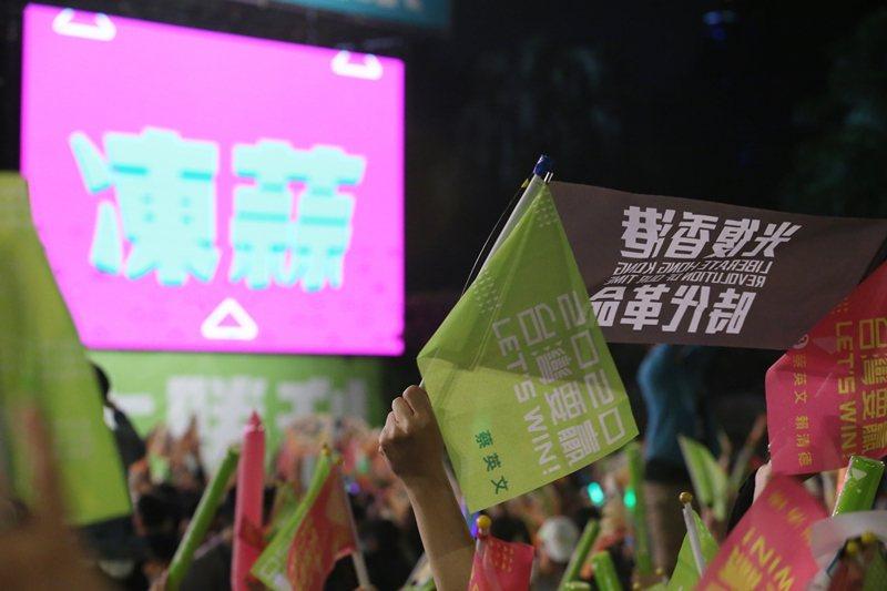 台灣總統大選結果出爐後,中共外交部仍持續強調堅持一中原則。 圖/聯合報系資料照
