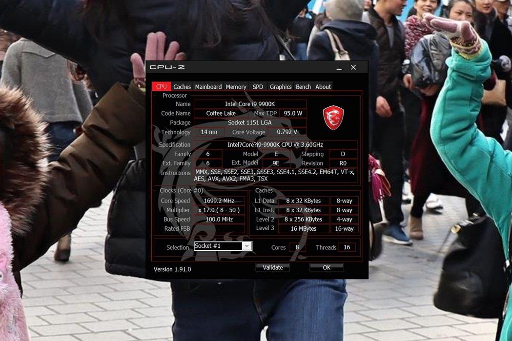 處理器為第9代Intel Core i9-9900K。 彭子豪/攝影
