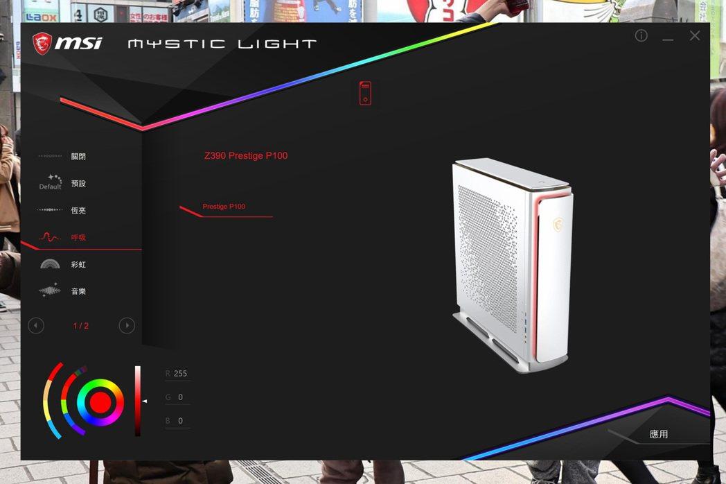 P100支援微星光源技術Mystic Lightystic Light。 彭子豪...