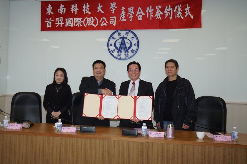 東南科大與首羿國際簽署「SOEASY無人機教育師培基地」產學合作。 校方/提供