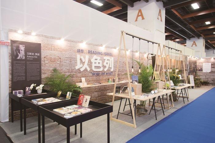 書展裡的跨越與台北新風景 ——草率季×台北書展基金會