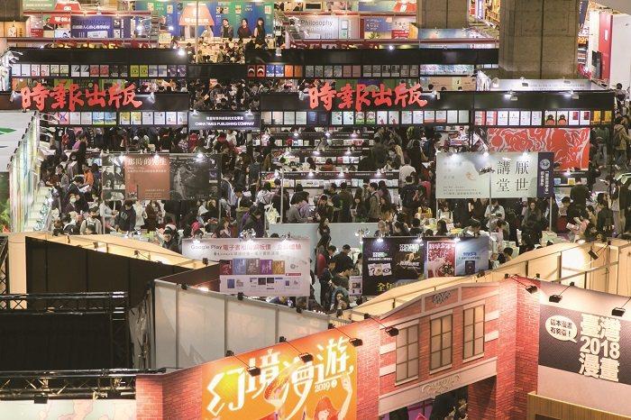 台北國際書展是愛書人每年的一大盛會。(圖/台北書展基金會)