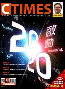 【CTIMES雜誌 2020 年第 339 期1 月號】啟動:2020