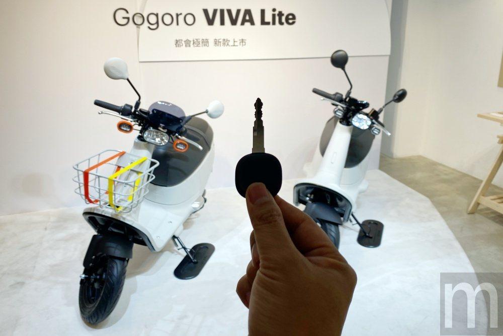 改為鑰匙啟動的Gogoro VIVA Lite