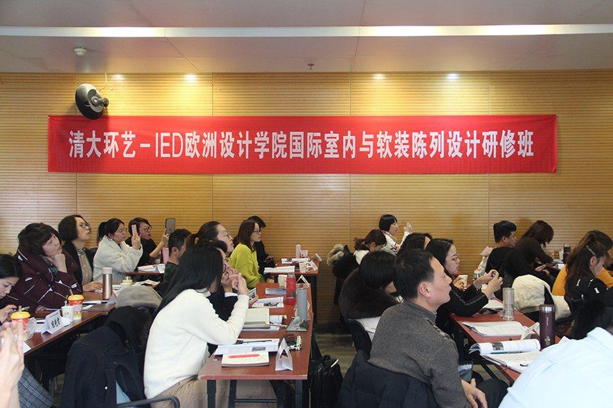 (圖)北京清大環藝設計學院特邀素有「空間轉譯者」之稱的簡兆芝設計師, 與大家講述...