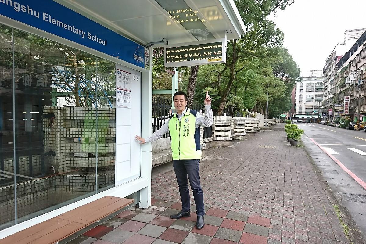 公車來了看不到 樟樹國小站要裝招呼燈