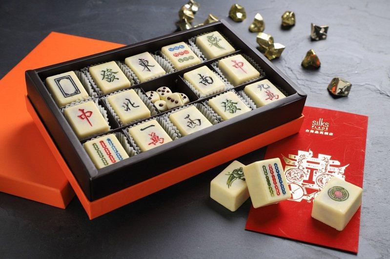 台南晶英酒店推出一系列新春禮盒及開運甜點。 圖/業者提供
