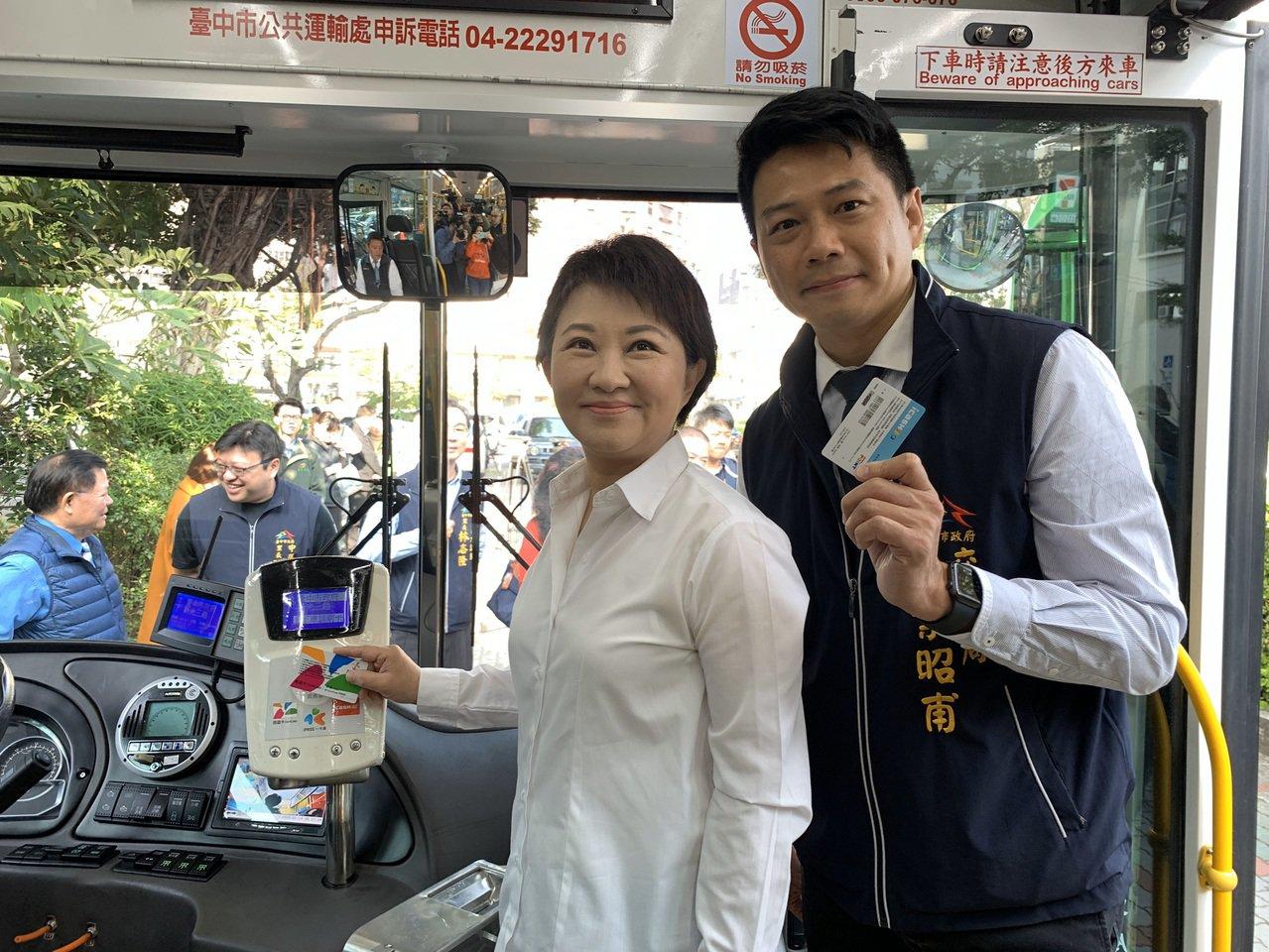 台中市公車免費政策上路至今廣受好評,從8公里延伸到10公里,市長盧秀燕(左)兌現...
