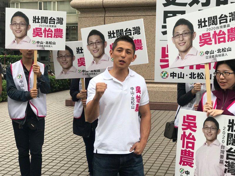 吳怡農選後主張降低投票年齡。聯合報系資料照片/記者楊正海攝影