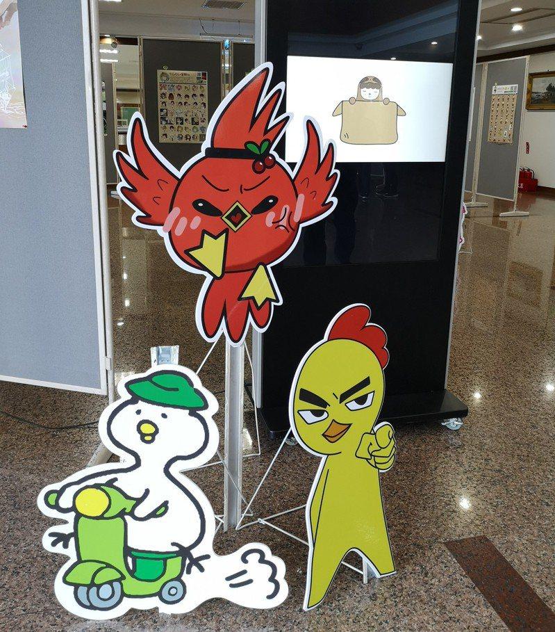 「數媒系」二年級學生的原創貼圖「超級蹦雞」。圖/義守大學提供
