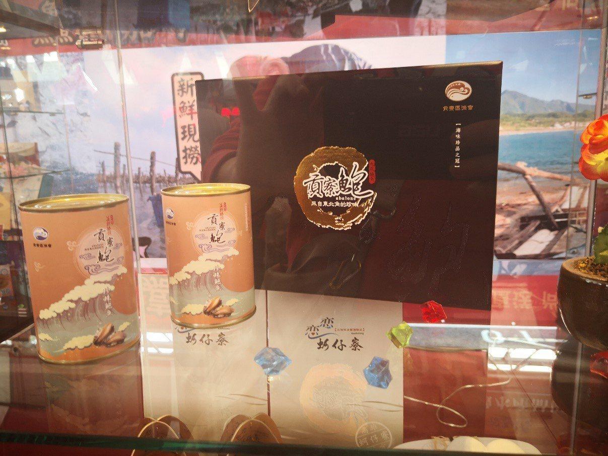 貢寮鮑更是年節必備海鮮,送禮自用兩相宜。圖/新北市漁管處提供