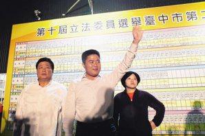 循<u>楊瓊瓔</u>模式?顏寬恒傳接台中市副市長