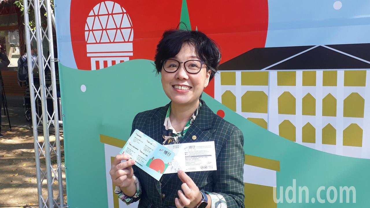 副市長王時思發想「山博行漫遊套票」。記者周宗禎/攝影