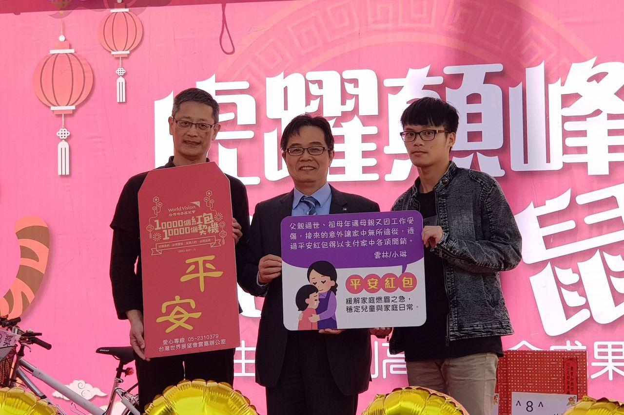 虎科大響應紅包傳愛行動 捐助誠實小舖收益近兩萬元