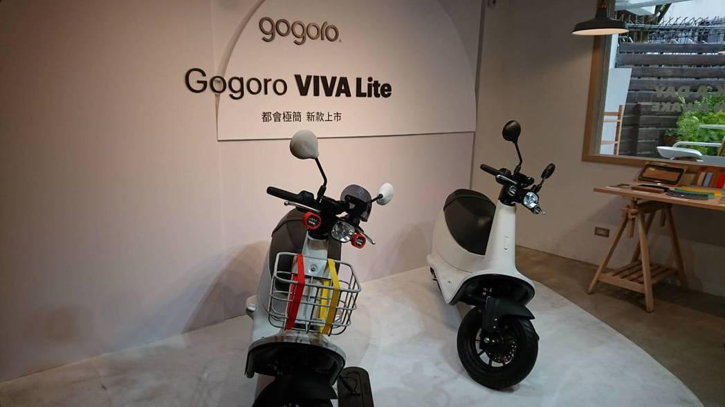 Gogoro VIVA Lite 新款上市,最低只要3.14萬元。黃淑惠攝
