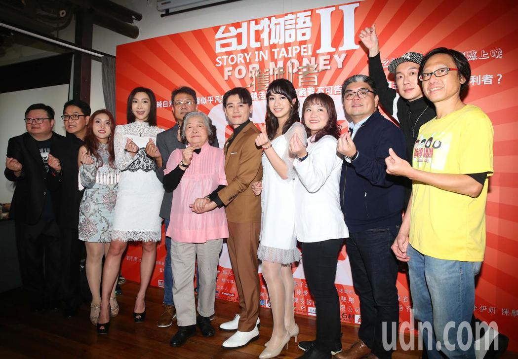 《台北物語2-獲利者》今天舉辦記者會,演員邱志宇(右六)、高子涵(右五)、陳名賀...