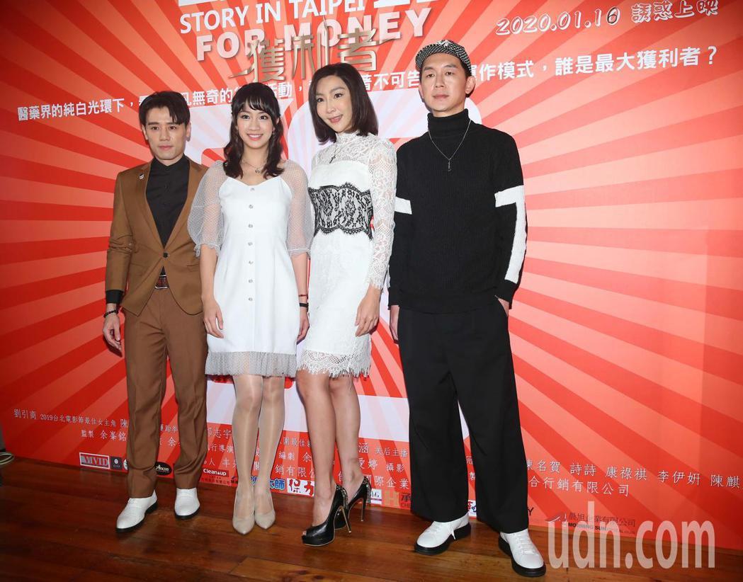 《台北物語2-獲利者》今天舉辦記者會,演員邱志宇(左一)、高子涵(左二)、陳名賀...