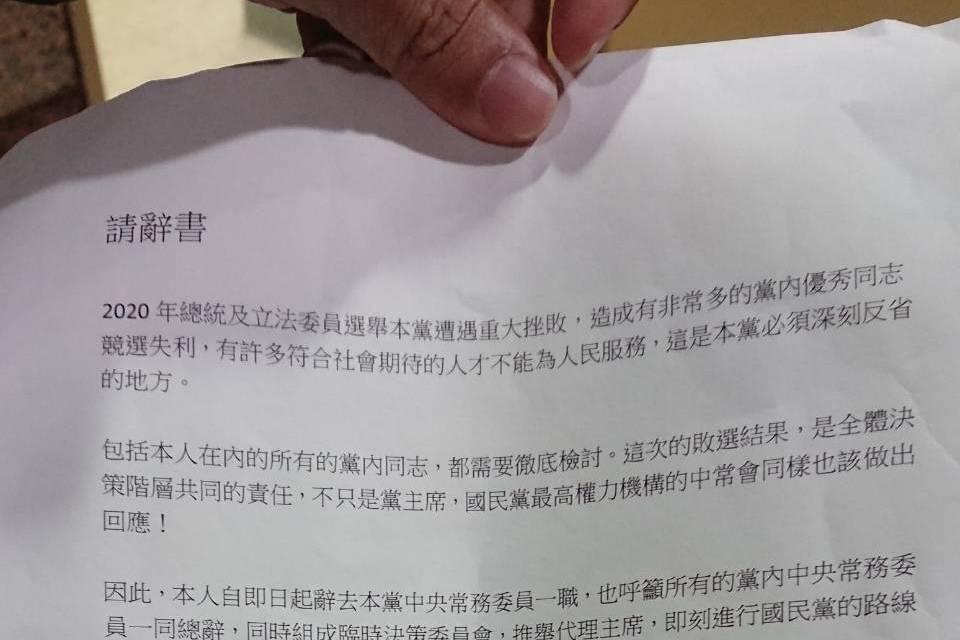 確定請辭中常委 江啟臣請辭書下午送達國民黨中央黨部