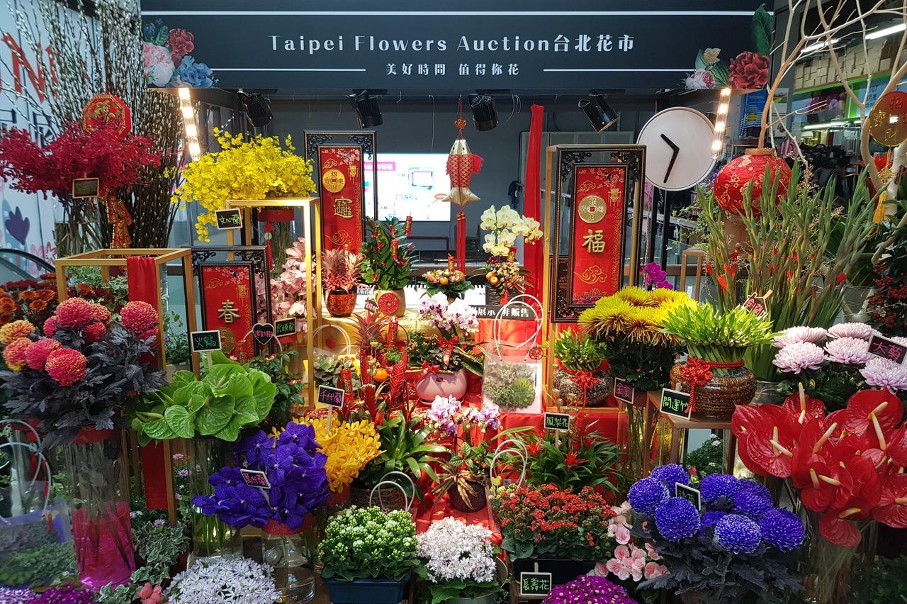 年節將至 台北花市20日起連續108小時不打烊