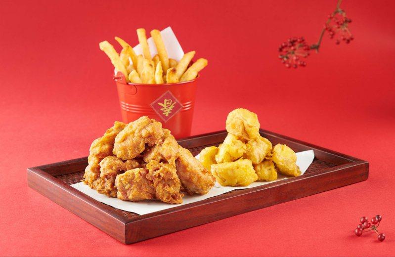 繼光香香雞於春節期間推出「樂不思薯(鼠)分享餐」,售價188元。圖/繼光香香雞提供