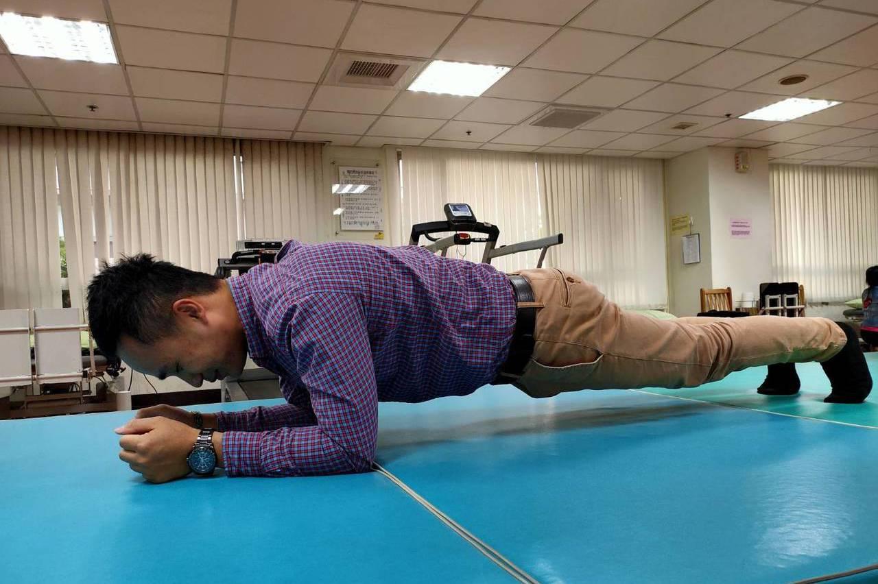 健身夯!棒式運動受歡迎 治療師:不是撐著就有效