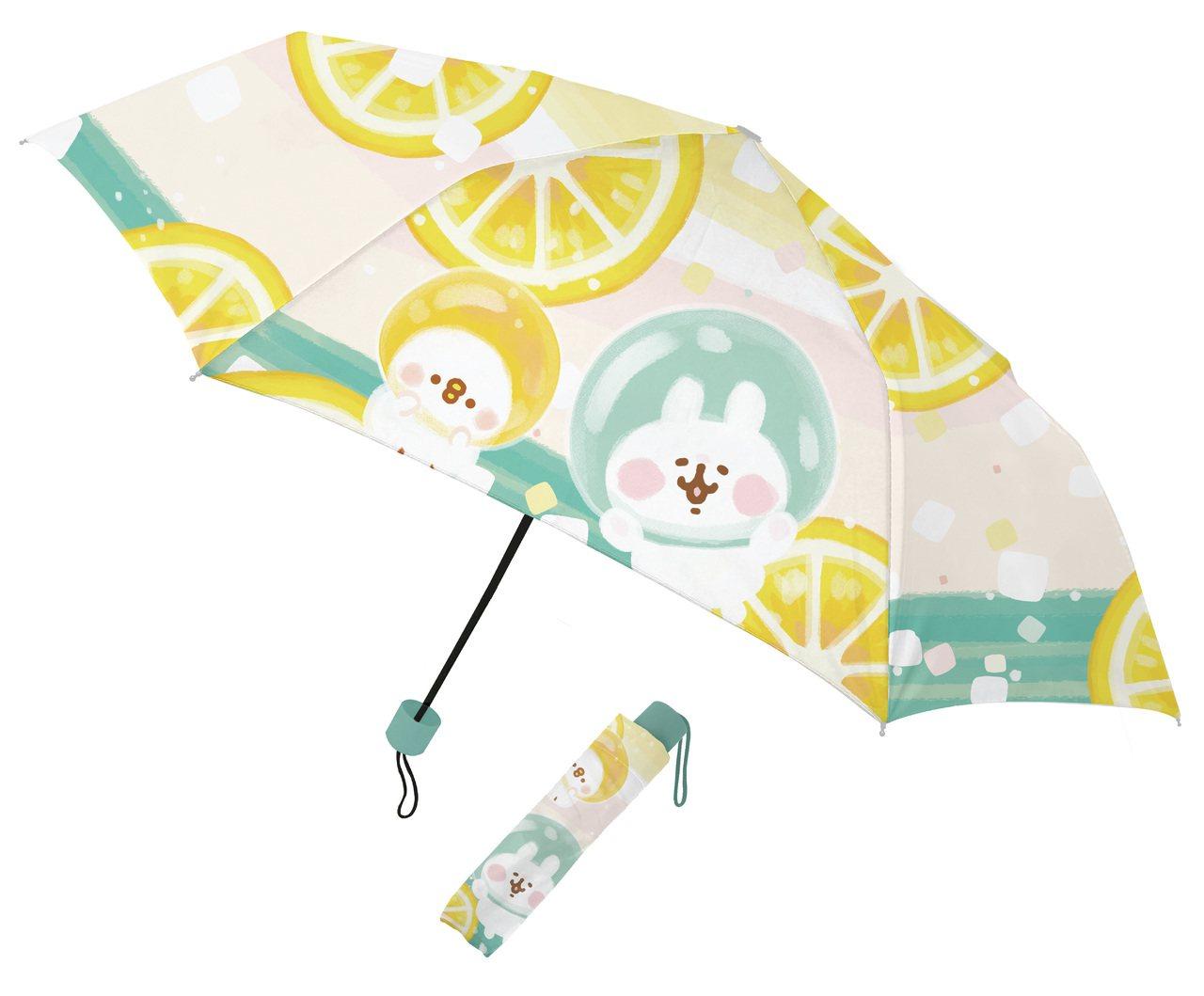 卡娜赫拉的小動物折傘,售價499元,共兩款。圖/7-ELEVEN提供