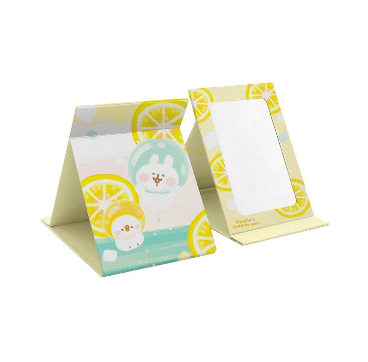 卡娜赫拉的小動物三折鏡,售價399元,共兩款。圖/7-ELEVEN提供